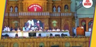 160th Viyotsav-The-Bihar-News