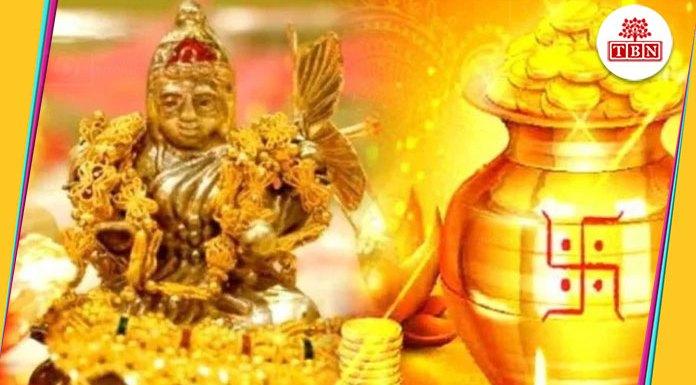 akshaya-tritiya-2018-the-bihar-news-tbn-patna-bihar-hindi-news