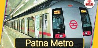 municipal-development-department-approved-the-revised-dpr-of-patna-metro-the-bihar-news-tbn-patna-bihar-hindi-news