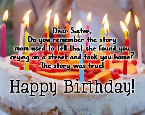 50 Cutest Birthday Wishes For Younger Sister Of 2021