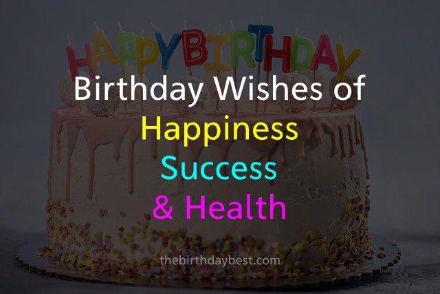 birthday wishes happiness