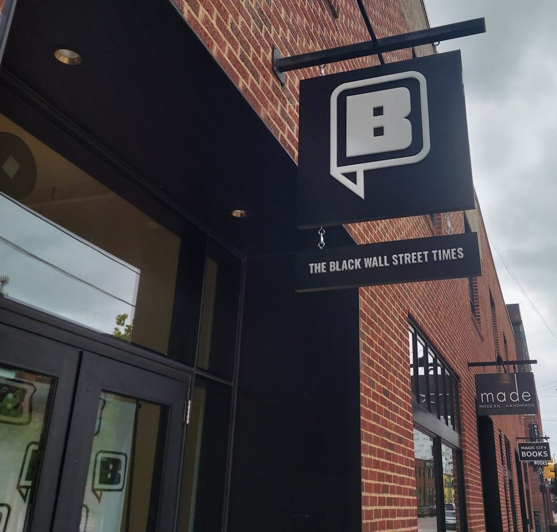 the black wall street times kickstarter newsroom