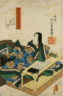 Kunisada. Lady Murasaki at her desk. 1858.