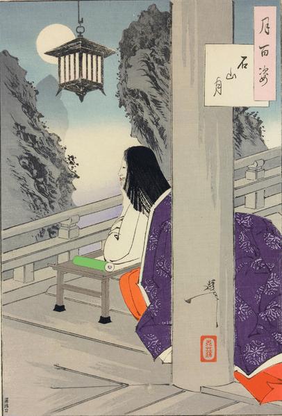Yoshitoshi . Ishiyama Moon: Lady Murasaki. 1889