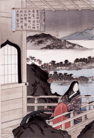 Hiroshige. Murasaki Shikibu at Ishiyama Temple. 1880