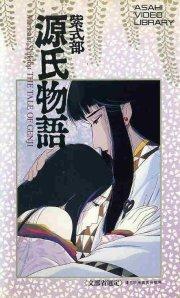 The Tale of Genji (1987)