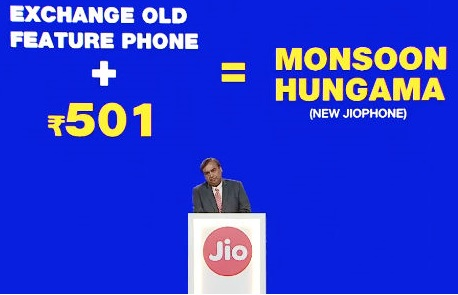 reliance-jio-phone-monsson-hungama-offer