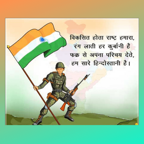 happy-independence-day-greetings-2019