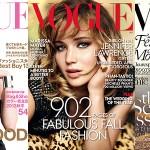 September Issue Roundup