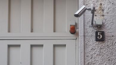 Photo of Top 4 Inexpensive Ways to Secure Your Home!