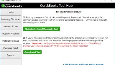 Photo of How To Fix QuickBooks Error 3371 statuscode-11118
