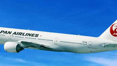 Photo of Best Price For japan airlines phone number +1-855-936-1490