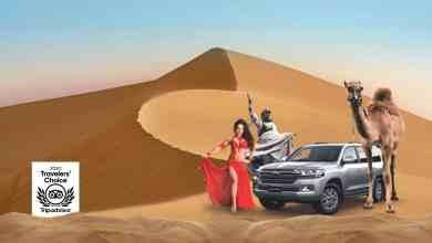 Photo of Enjoy Desert Safari in Dubai With Your Friends In cheap Price