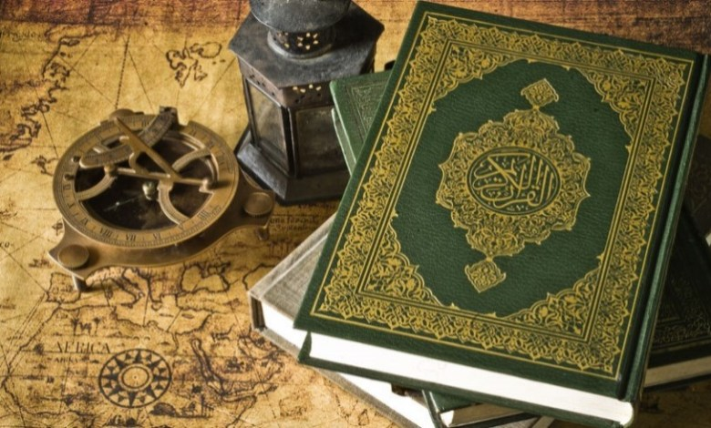 How to Read The Holy Quran