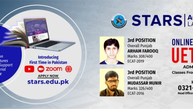 Photo of Benefits of Stars Academy LMS and Star Academy NMDCAT Fee Structure