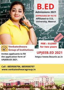 Bed-Admission-in-Venkateshwara-Group