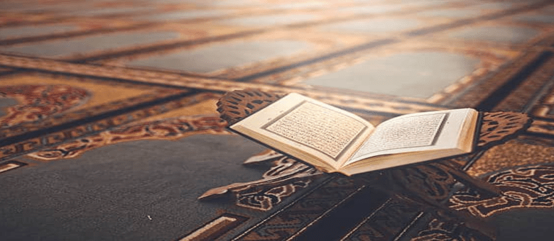 Quran-learning