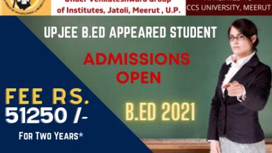 Photo of B.ed College in Uttar Pradesh