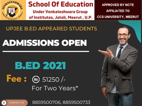 b.ed colleges in uttar pradesh