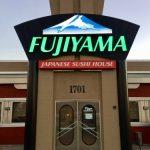 Entrance to Fujiyama Japanese Sushi House