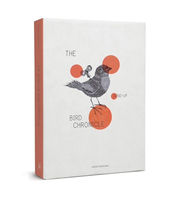 Haruki Murakami –The Wind-up Bird Chronicle illustrated book cover