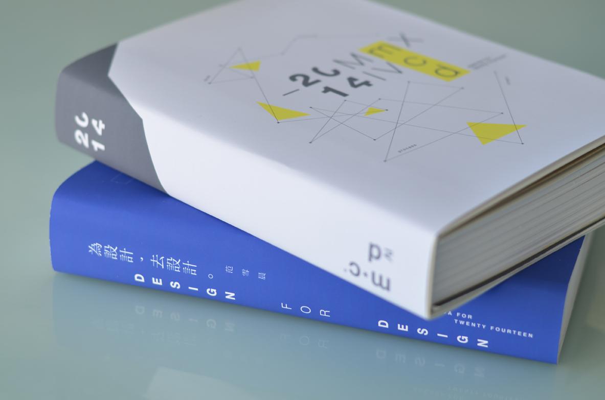 Maxim Cormier/Chen Fan 2014 Personal Agenda