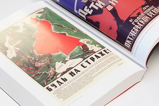 Book interior spread – communist poster illustrations