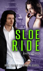 cover_sloe-ride