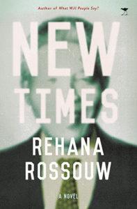new times rehana