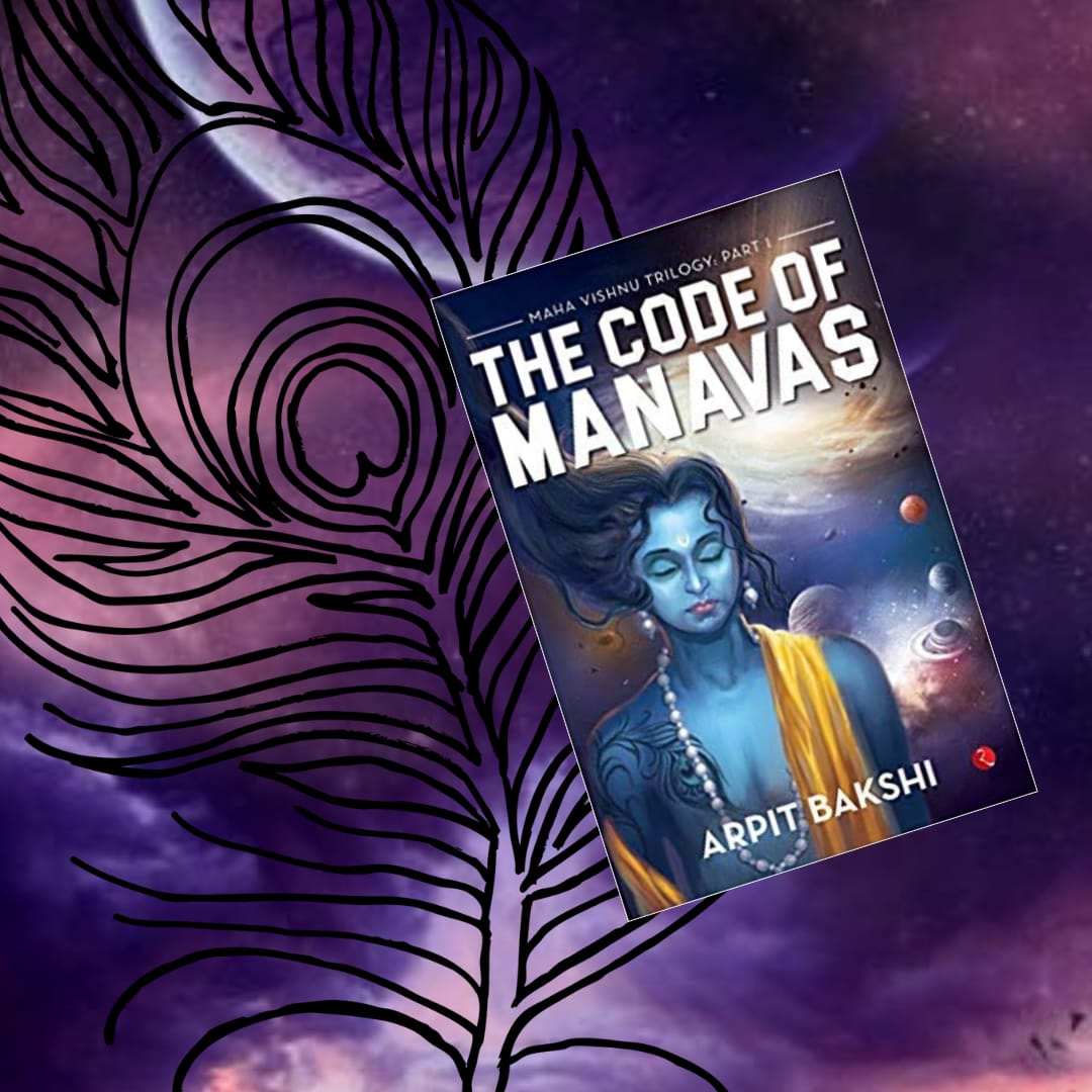 The Code of Manavas