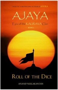 Ajaya by Anand Neelakantan Review