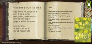 Green Poems by Gulzar