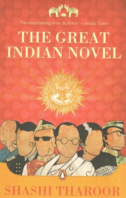 the great indian novel shashi tharoor