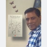 Author Interview | Maheshwar Narayan Sinha | The Untold Stories