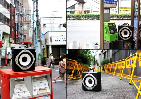 boomcase_tokyo_japan_street_telephone_boombox