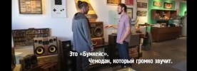 BoomCase Heads or Tails Ukraine TV Travel Show San Francisco Louis Vuitton BoomBox Suitcase