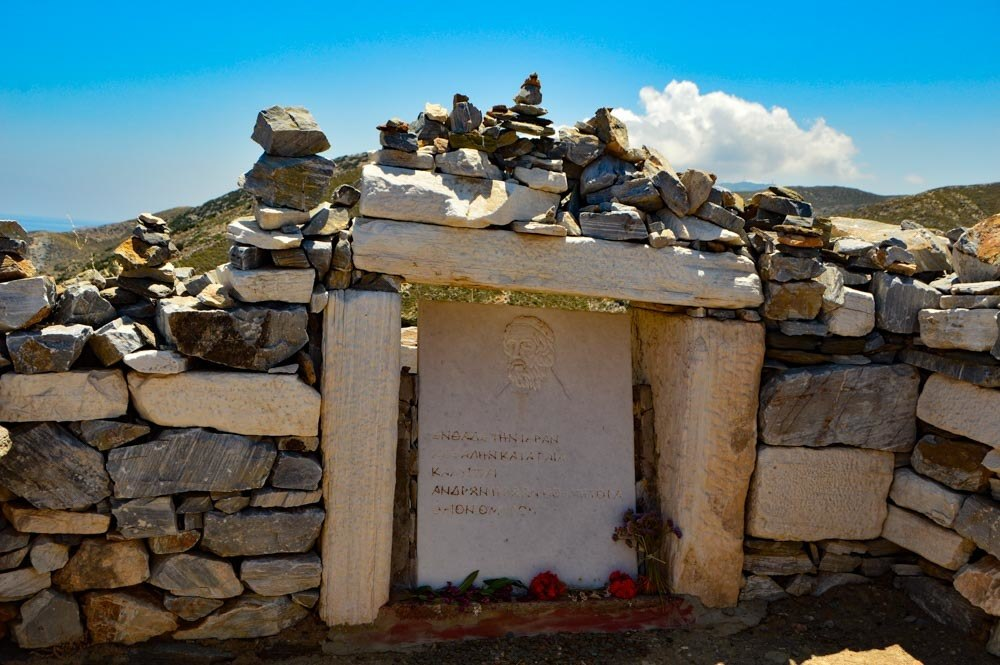 greece_ios_homers-tomb