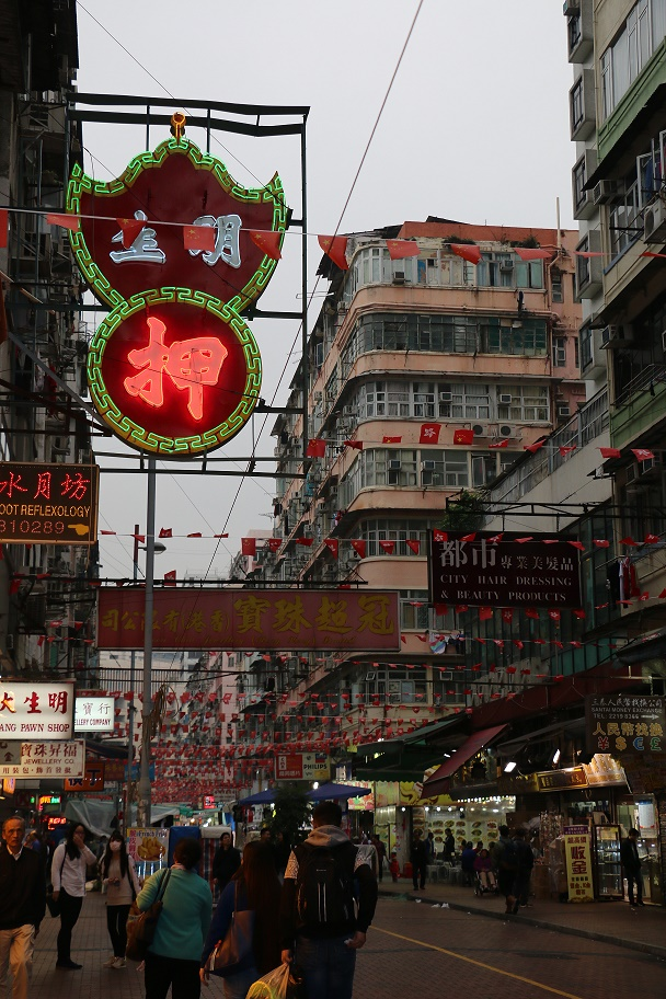 Hong_Kong_Temple_Street_Market_4_thebraidedgirl