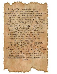 hieroglyphics(1)