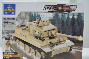 Kazi 82011 Tiger Box Front