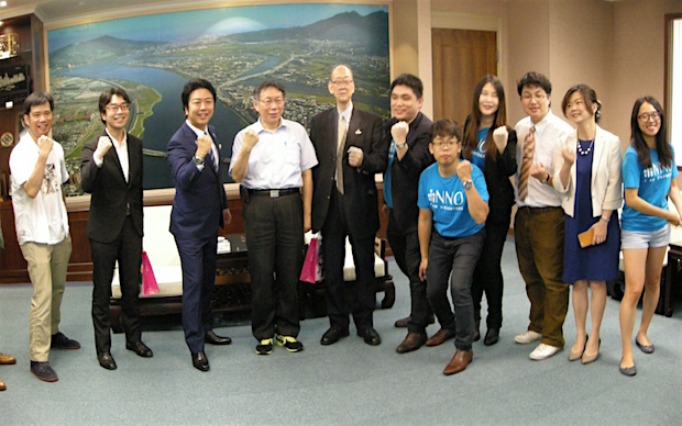 fukuoka-taipei-participants-at-taipei-city-office