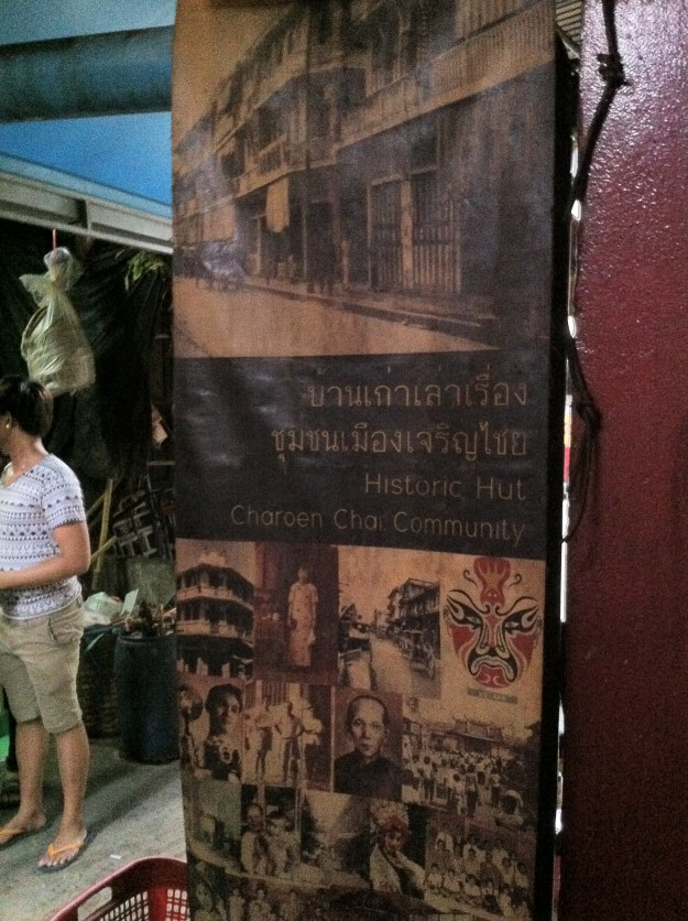 The gallery at the Chumbhot-Pantip Foundation in Bangkok, Thailand.