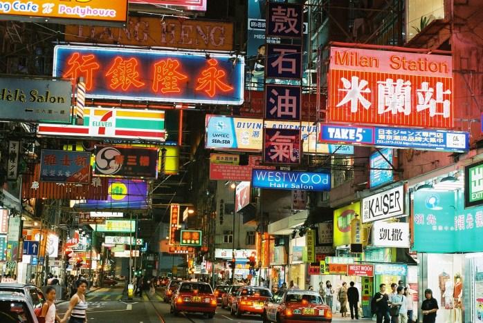 Hong Kong © Ángel Riesgo Martínez