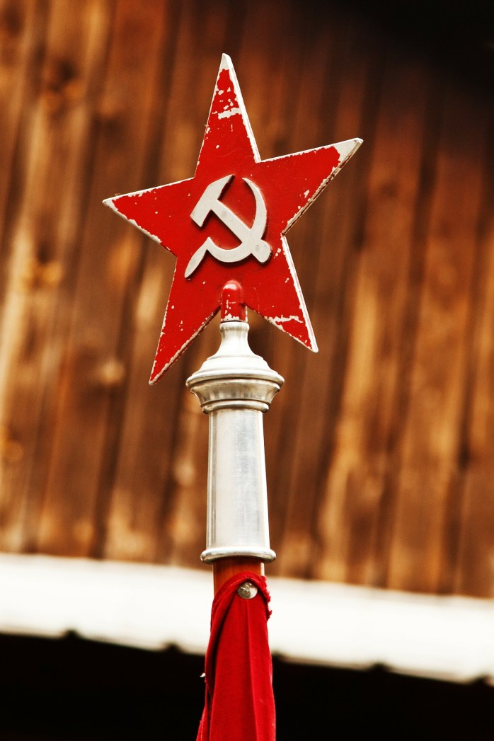 Soviet Union; USSR; Russia; Russian; politics; political symbol; hammer and sickle; hammer; sickle; red star; communism, communist, communist symbols;  symbol of communism, socialism; socialist; socialist symbol; symbol, Russian Revolution; industrial workers; agricultural workers; revolution; peasants; agriculture; solidarity; political party; workers; Eastern Bloc; Behind the Red Curtain; former Soviet countries; former Soviet states; ex-USSR; ex-Communist states; former Communist European states outside the Soviet Union; former Communist states outside the Soviet Union; former Communist states outside the European Union; former Communist European states outside the EU; Caucasus; Baltic; Balkan; Eastern Europe; Central Asia; Europe; European; travel;