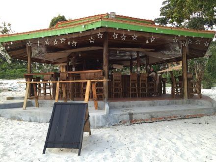 The only bar that I found at the island where you can find drinks and foods.
