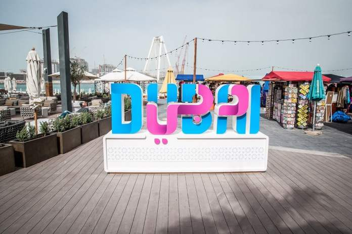 Dubai Attractions - JBR Dubai