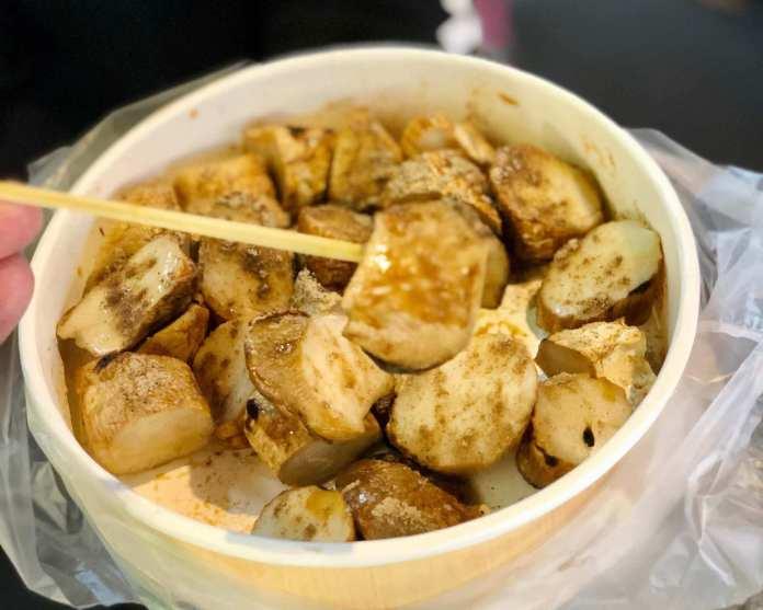 Grilled mushroom at Ningxia night market