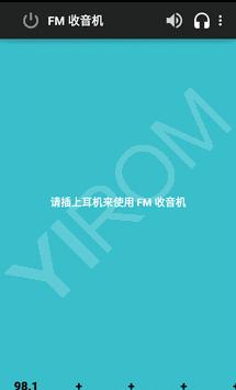 CyanogenMod12 Android 5.0 Lollipop Rom for Xiaomi Redmi 2 6