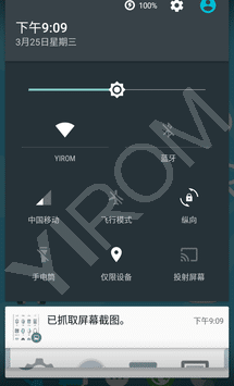 CyanogenMod12 Android 5.0 Lollipop Rom for Xiaomi Redmi 2 7