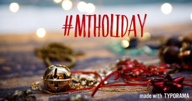 Kicking off the Gift Giving Season at #MTHoliday
